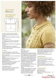Вязание: лучшие изображения (54) в 2019 г. | Knitting sweaters ...
