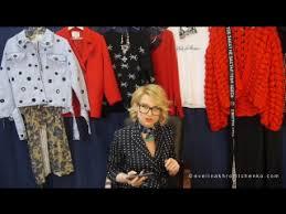 Видеозаписи Школа моды Эвелины Хромченко | ВКонтакте