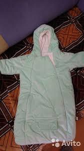<b>Конверт утепленный</b> - Личные вещи, Детская одежда и обувь ...