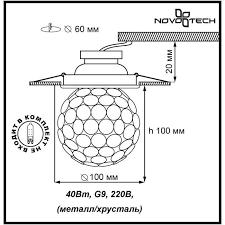 <b>Светильник</b> встраиваемый <b>Novotech</b> Elf <b>369739</b> золото IP20 G9 ...