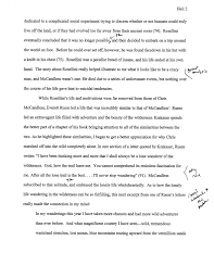 essay analyzing the analysis the story in the story greg essays i have on into the wild unique and thoughtful analysis and a grade of 98 i ve gotta say that i was really happy this essay