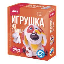 """Купить <b>Набор для изготовления игрушки</b> из глины """"Собачка ..."""
