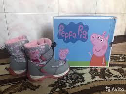<b>Сапоги Kakadu</b> - Личные вещи, Детская одежда и обувь - Крым ...