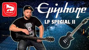<b>Электрогитара EPIPHONE</b> LP SPECIAL-II - YouTube