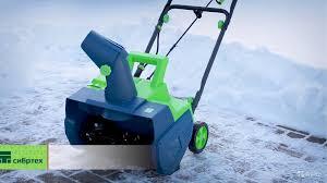 <b>Снегоуборщик</b> электрический <b>Сибртех эсб</b>-<b>2000</b> купить в ...
