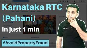 Bhoomi RTC (Pahani) - Karnataka Land Records Online (2018 ...