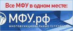 Oce ColorWave 500 P2R купить в Спб - цены ниже на сайте rialstf.ru