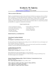 baseball coach resume responsibilities equations solver cover letter softball coach resume exle