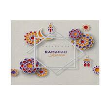 Рамадан <b>столовые приборы</b> льняные Мубарак обеденный стол ...