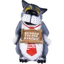 <b>Фигура садовая</b> «<b>Волк с</b> табличкой в галстуке» высота 60 см в ...