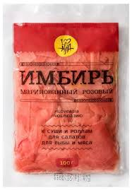 Купить <b>Имбирь</b> маринованный <b>розовый</b>, 100г, I <b>love</b> Asia, п/э упак ...