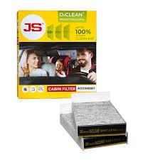 <b>Салонный фильтр JS O2CLEAN</b> AC0196BSET — купить в ...