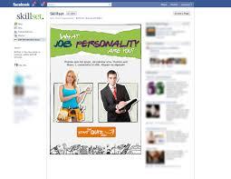 skillset rebecca chik melbourne digital designer url skillset com au