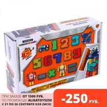 <b>Игровые фигурки</b> и трансформеры, купить по цене от 299 руб в ...