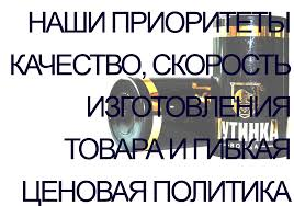 Рускапс НН - Высококачественные <b>колпачки</b> для Вашей ...