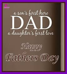 Happy Fathers Day 2015 Quotes, Sms, Messages and Gift Ideas ...