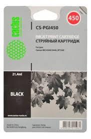 <b>Картридж cactus CS-PGI450</b>, совместимый — купить по выгодной ...