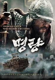 google currents under review the admiral roaring currents