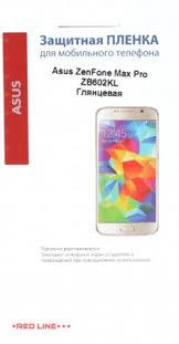 <b>Защитное пленка гибридная Red</b> Line для смартфона ASUS ...