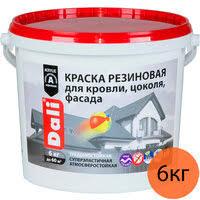«<b>Dali краска резиновая</b> для кровли, цоколя, фасада (3 кг ...