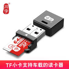 Chuanyu card reader sd card car USB universal <b>multi</b>-<b>function</b> ...