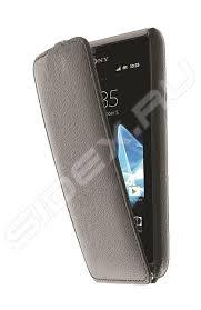 <b>Чехол</b>-<b>флип</b> для Sony Xperia ZR LTE C5503 (<b>LaZarr</b> Protective ...