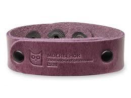 <b>Wochi P Москвёнок RFID</b> со встроенным чипом р S Leather Purple ...