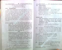 aiou old papers solved english allama iqbal open university aiou solved paper english 1424 page 12