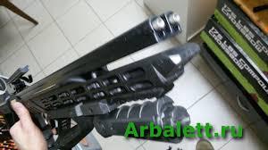 <b>Блочный арбалет Жнец</b> 410 Акселлератор 410 купить - YouTube