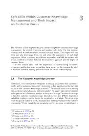 soft skills in customer knowledge management and their impact customer knowledge management customer knowledge management
