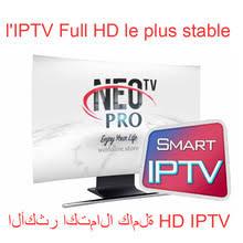 Buy <b>iptv france</b> m3u and get free shipping on AliExpress.com