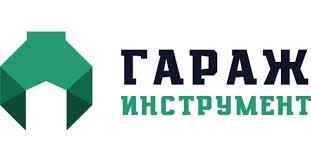 Купить <b>наборы</b> торцевых <b>головок со вставками</b> в Челябинске