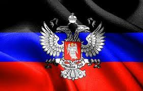 Image result for people's republic donetsk