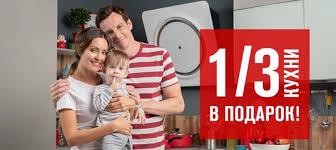 Кухни Мария в Ярославле: записи сообщества | ВКонтакте
