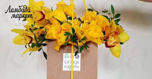 """Giftbox """"Клумба"""" №30. Жёлтая. <b>Подарочная коробка</b> + цветы в ..."""