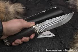 Buck (Сша), Нескладные/туристические <b>Ножи</b> Заказать с ...