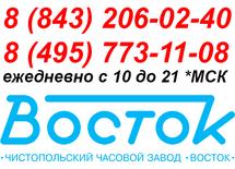 Купить позолоченные <b>женские часы Vostok Europe</b> Undine ...