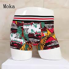 2019 Christmas Hot <b>High Quality Men'S</b> Boxers Shorts <b>Graffiti</b> ...