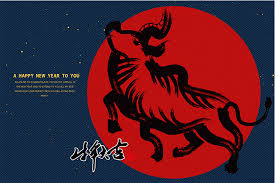<b>Chinese New Year</b> 2021 — Year of Ox: <b>Lunar New Year</b> Date ...