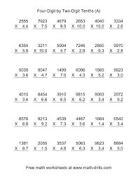 Digit Whole Number by   Digit Tenths  vertical     per page   A     Arithmetic