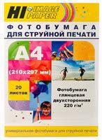 <b>Бумага</b> и пленка Hi-Image <b>Paper</b> — купить на Яндекс.Маркете
