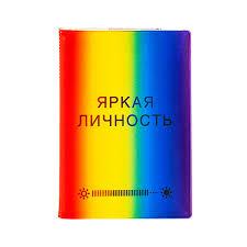Купить <b>обложку для паспорта</b> в Москве, прикольные <b>обложки на</b> ...