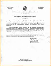 internship letter of intent budget template internship letter of intent dhcr notice of intent to dissolve 20120110 jpg