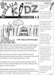 kidz prophet isa as kids page 1 graphic