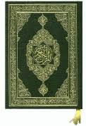 "<span style=""font-size:25px;"">منتدى علوم القرآن والتوحيد والعقيدة</span>"