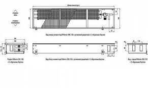 Varmann Ntherm 370-90-1000 <b>Внутрипольный водяной конвектор</b> ...