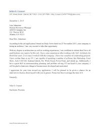 auto break com cover letter sample interesting sample cover letter for environmental internship 64 on sample cover letter for data entry clerk