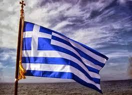 Αποτέλεσμα εικόνας για ελληνικη σημαια κυματιζει