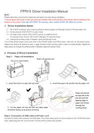 ITPP019 - Top Quality <b>Barcode</b> Scanner,Receipt <b>Printer</b>,Pos System ...