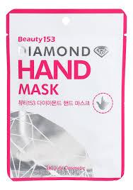 <b>Маска для рук Diamond</b> Hand Mask Beauty 153 купить в Москве по ...